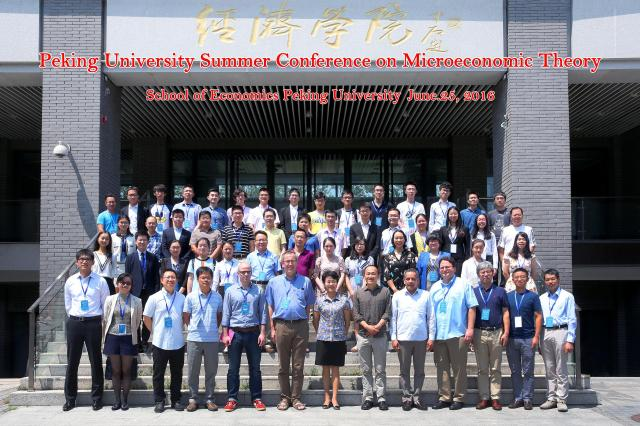 Conference Photo - PKU Summer Conference on Microeconomic Theory
